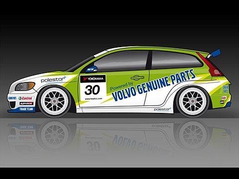 Polestar Performance for Volvo cars